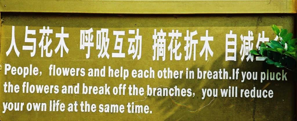 Socially conscious travel and environmental awareness sign at the Great Wall Of China