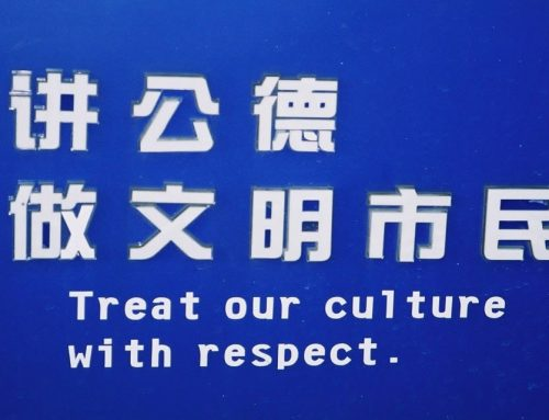 Stewards and Ambassadors – 10 Rules For Respecting Local Culture